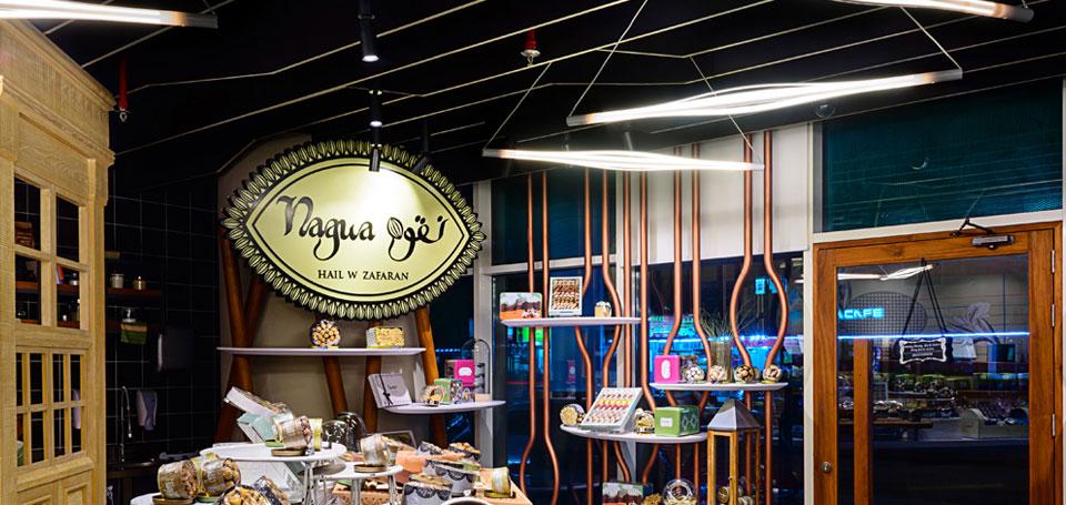 nagwa-shop